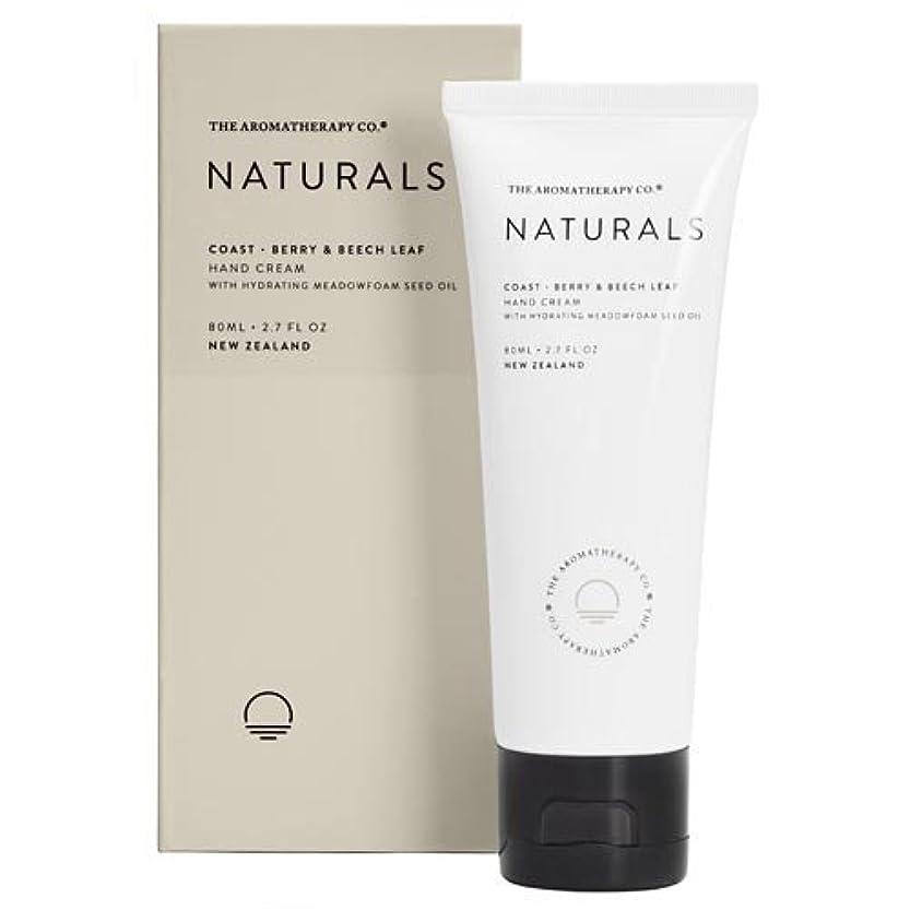 失業者実行船上new NATURALS ナチュラルズ Hand Cream ハンドクリーム Coast コースト(海岸)Berry & Beech Leaf ベリー&ビーチリーフ