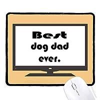 最高の犬のお父さんはこれまでに祭の引用 マウスパッド・ノンスリップゴムパッドのゲーム事務所