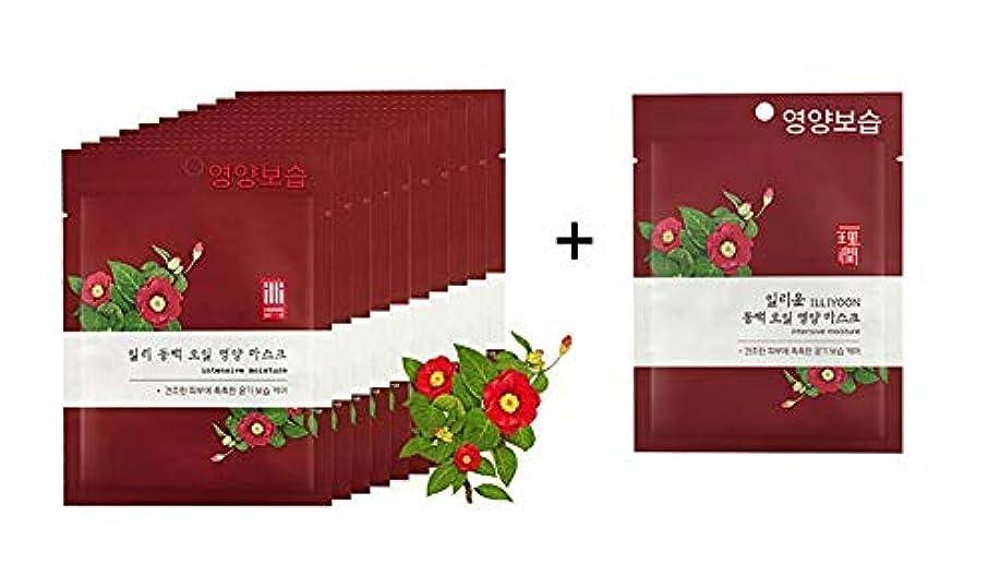 ガソリンヒール描くイリーヨンILLIYOON韓国コスメカメリアオイル栄養フェイスパックシートマスク30g 10枚セット+1枚海外直送品Camellia Oil Essence Mask [並行輸入品]