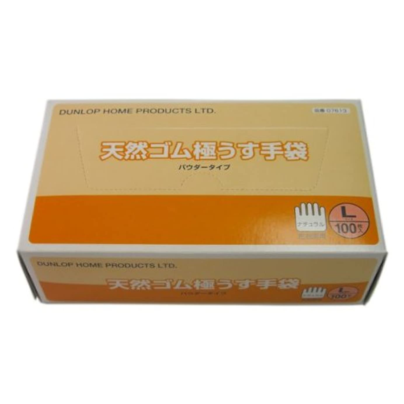 ダンロップ 天然ゴムラテックス極うす手袋 Lサイズ 100枚入×20箱