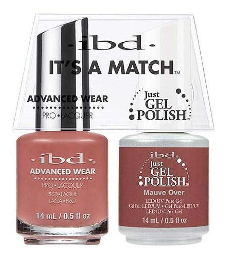 恋人厄介な霧IBD Advanced Wear -