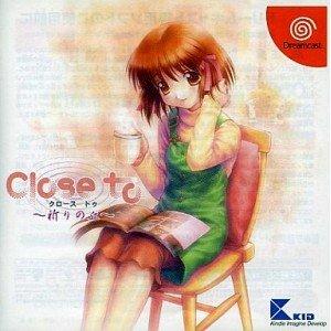 キッド Close to〜祈りの丘〜  Sega Dreamcast