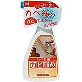 日本ミラコン産業 カベ紙・家具の裏側用カビ止め剤 250ml MRA-4