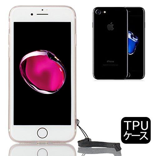 【 shizuka-will- ® 】Apple iPhone7 専用 クリア ケース カバー TPU ケース ソフト ケース ( 透明 / 背面貼り付き防止加工 / ストラップホール / ストラップ付 ) iPhone7 docomo au softbank スマホ ケース