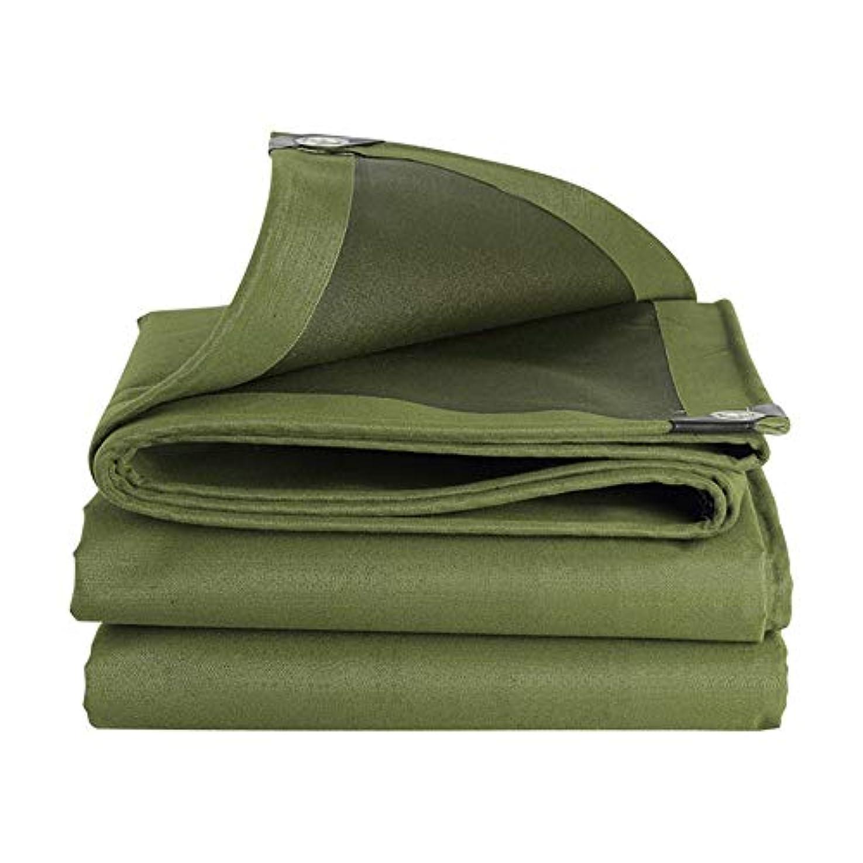 飢遠洋の足音QL 屋外の厚いキャンバス防水日焼け止め防水シートトラック車のオイルクロスターポリンオーニングクロス、利用可能なサイズの様々な tarp (Size : 5mX5m)