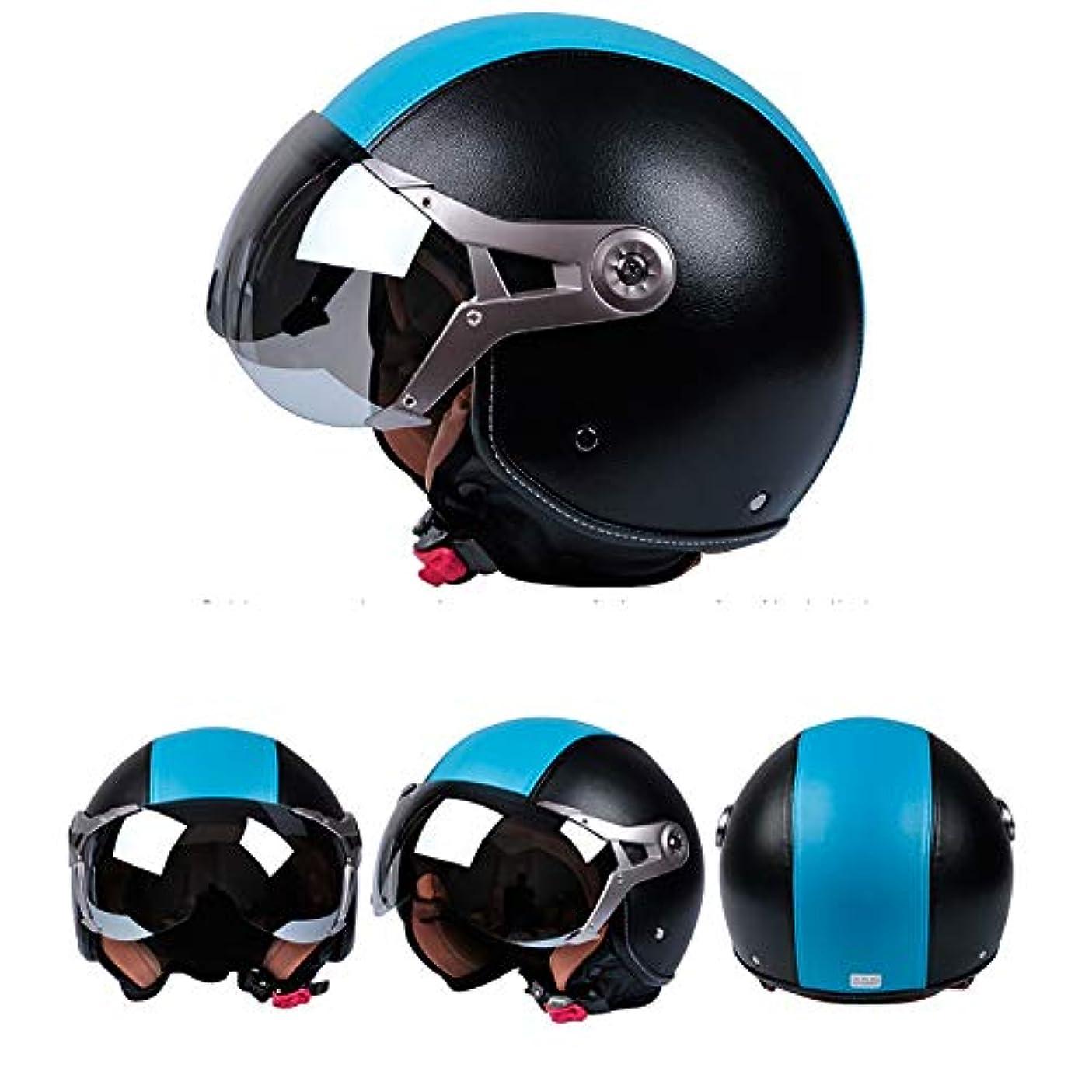 枢機卿削減特殊HYH ブラックホワイトレッドブルーシェルPU ABSプラスチック人格ヴィンテージハーレーハーフヘルメットオートバイ車自転車ヘルメット いい人生 (Color : Blue, Size : XL)