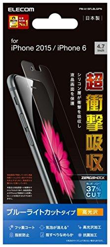 ELECOM iPhone 6s/6 対応 フィルム 衝撃吸...