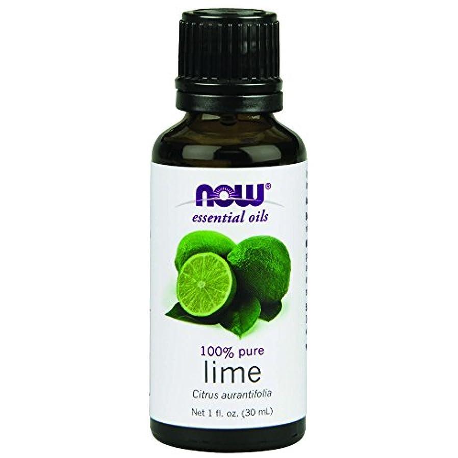周辺光沢毎回海外直送品Lime Oil, 1 OZ by Now Foods