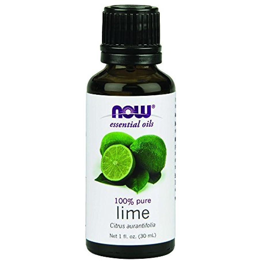 誤解する弾力性のあるしみ海外直送品Lime Oil, 1 OZ by Now Foods