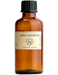 NAGOMI AROMA ローズゼラニウム 50ml 【AEAJ認定精油】【アロマオイル】