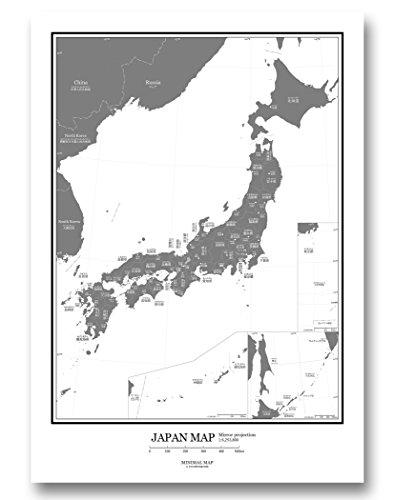 おしゃれな日本地図 都道府県名と県庁所在地がふりがな付きで
