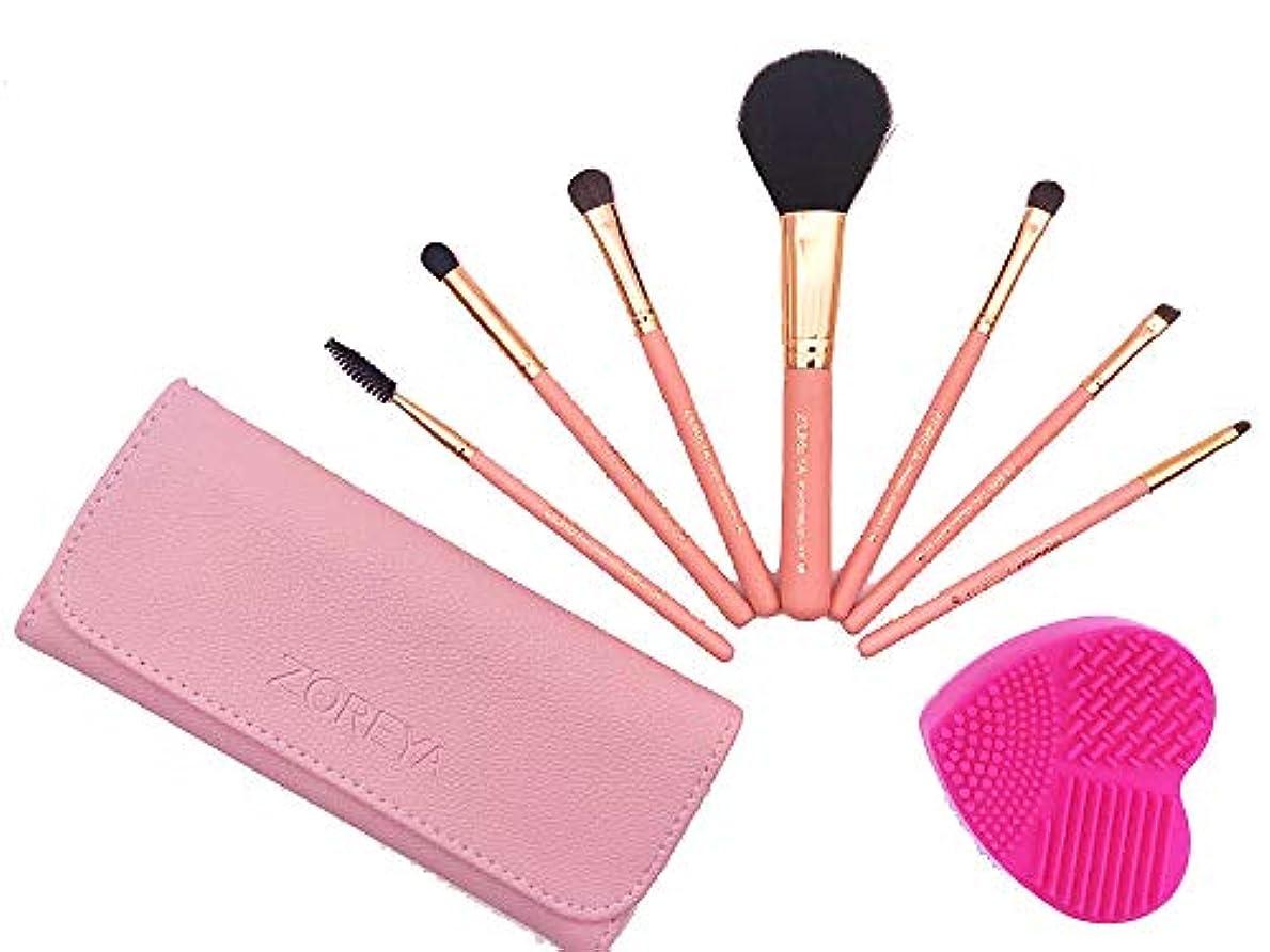 メディア利用可能暖かく化粧ブラシセット 化粧筆 メイクブラシセット 7本セット+洗濯板 コスメ ブラシ 専用の化粧ポーチ付き、携帯便利、女性への贈り物  (ピンク)