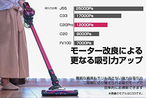Orage C20 proコードレス 掃除機 スティック&ハンディクリーナー B07TD8H9M7 1枚目