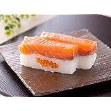 【送料無料】サーモンいくら寿司・中サイズ:福井一、鯖を扱う料理店の押し寿司