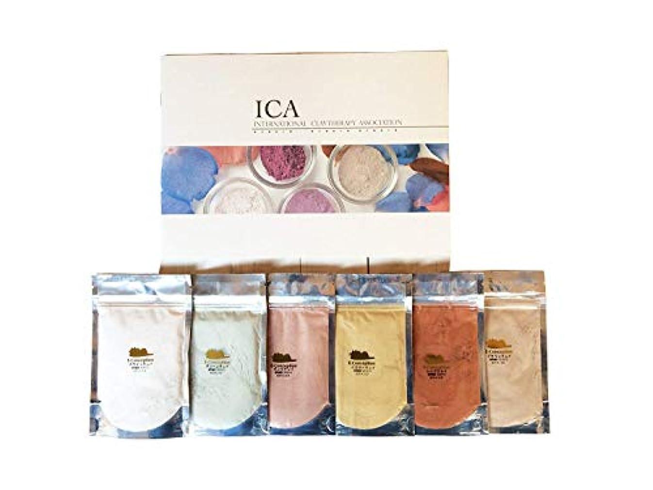 ICA国際クレイセラピー協会 【ヒーリングクレイ30g×6種ギフトセット】 (パンフレット付き)