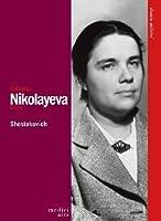 Tatiana Nikolayeva: Classic Archive [DVD] [Import]