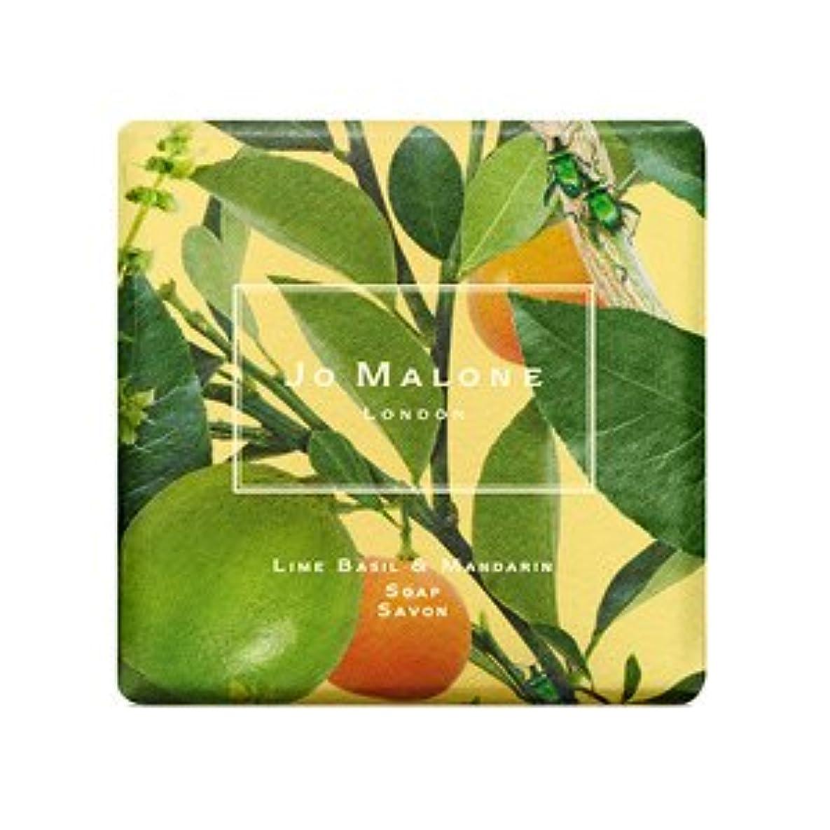 どれ約束する退屈なJO MALONE LONDON (ジョー マローン ロンドン) ライム バジル & マンダリン ソープ
