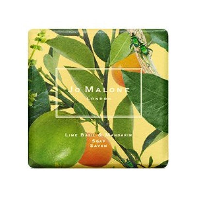 成熟した制限された癒すJO MALONE LONDON (ジョー マローン ロンドン) ライム バジル & マンダリン ソープ