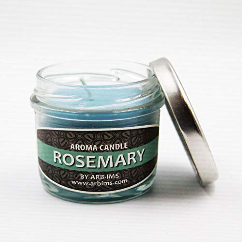 スペインフレットええARB-IMS アジアン エスニック アロマキャンドル 香り9種類 オーガニック 天然素材 (ローズマリー)