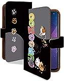 Windows Phone Lumia 520 ケース 手帳型 ネコ 肉球 クロ ねこ柄 キャット スマホケース ウインドウズフォン ルミア 手帳 カバー WindowsPhone Lumia520 Lumia520ケース Lumia520カバー 猫 ネコ クラッカー 動物 イラスト [ネコ 肉球 クロ/t0468a]