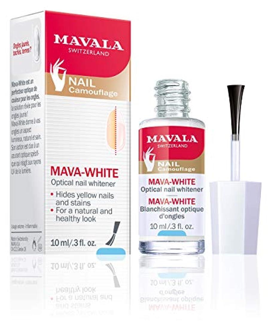 複合落ちた勝者MAVALA Mava-White (10 ml)