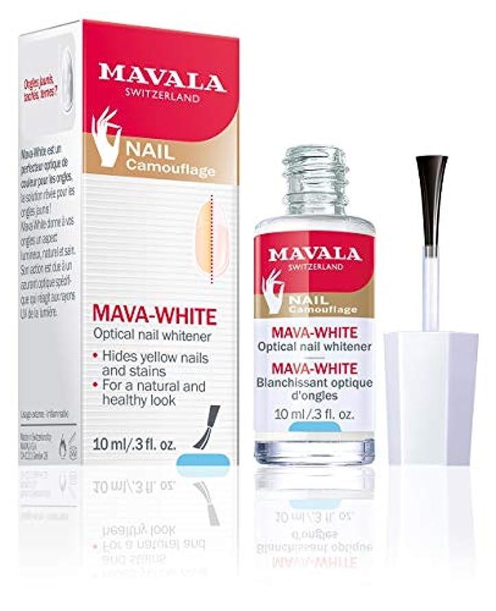 狐緩やかなガラスMAVALA Mava-White (10 ml)