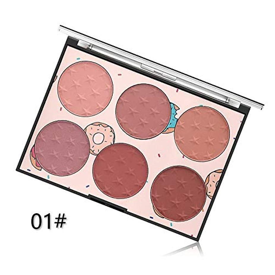 序文うなるハリウッドBeaurtty 6色 ブラッシュパレット ナチュラル ロングラスティング 肌にやさしい 化粧品 (N01)