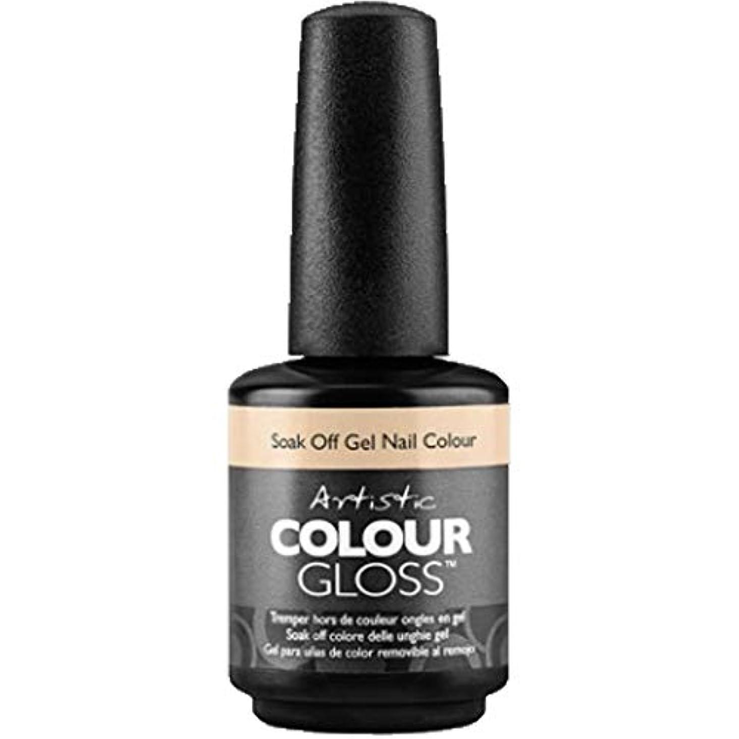 と遊ぶオーブン絶対にArtistic Colour Gloss - Skindalous - 0.5oz / 15ml