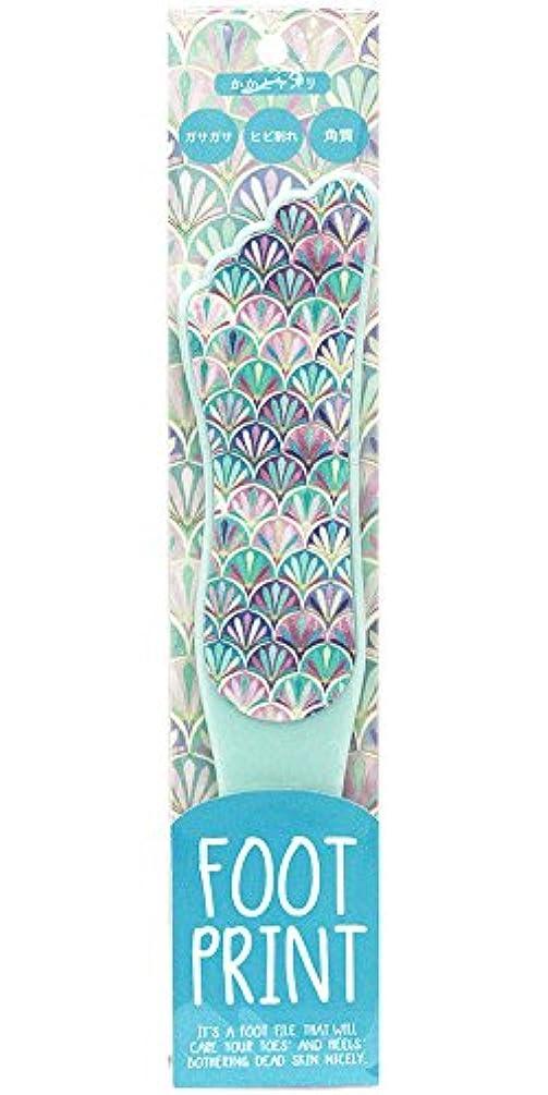 染色緩める有料『FOOT PRINT/フットプリント』(PASTEL BLUE/パステルブルー)カカトケア 足型かかとヤスリ 角質ケア つるつる