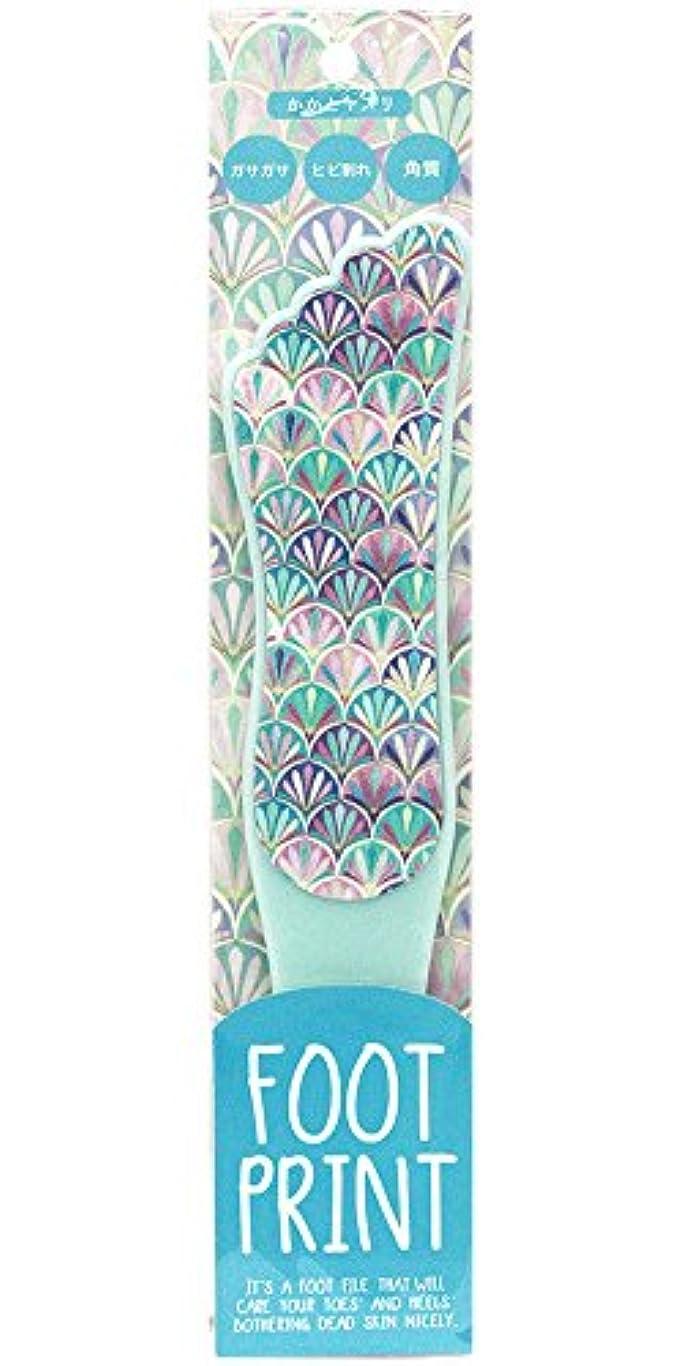 デッド誰でも波紋『FOOT PRINT/フットプリント』(PASTEL BLUE/パステルブルー)カカトケア 足型かかとヤスリ 角質ケア つるつる