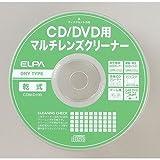 ELPA CD/DVDマルチレンズクリーナー CDM-D100 【まとめ買い3セット】