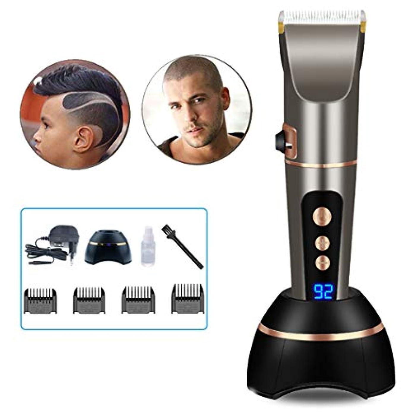 言及するシェード下向き男性プロフェッショナル向けのバリカン、LEDディスプレイトリマーメンズビアードトリマーヘッドシェーバー毎日のホームヘア用バリカン