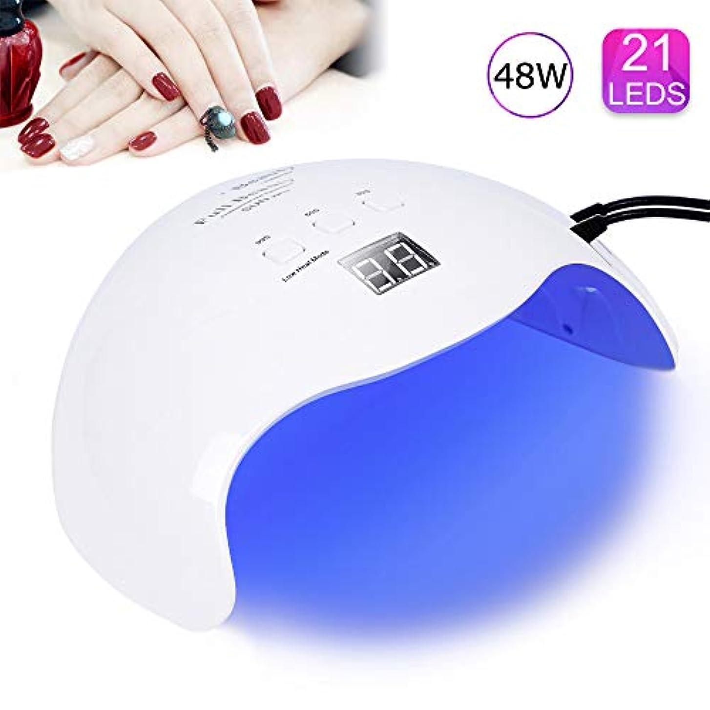 紫外線LEDネイルドライヤー、48Wサロン品質プロフェッショナルジェルライト、3タイマーセットネイルライト(30S、60S、99S)、インテリジェント自動検知、LEDデジタルディスプレイ、UVジェル/
