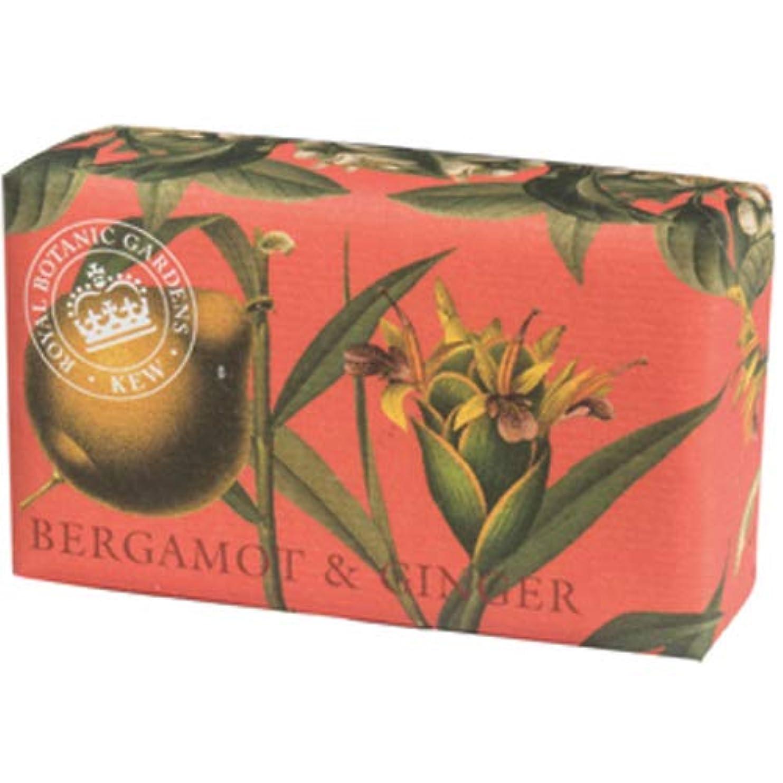 広大な雨のティッシュEnglish Soap Company イングリッシュソープカンパニー KEW GARDEN キュー?ガーデン Luxury Shea Soaps シアソープ Bergamot & Ginger ベルガモット&ジンジャー