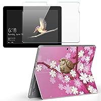 Surface go 専用スキンシール ガラスフィルム セット サーフェス go カバー ケース フィルム ステッカー アクセサリー 保護 フラワー 桜 鳥 ピンク 004970