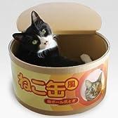 FURUKAWA ねこ缶風段ボール爪とぎ 猫用つめとぎ
