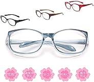 JO(ジ―オ―) 花粉メガネ レディース おしゃれ 眼鏡 花粉症 防塵 ドライアイ 対策 防止 UVカット グラス めがね 軽量 女性 花粉症対策 サングラスLG102