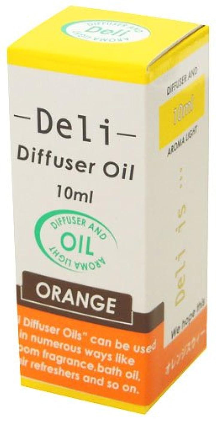 プロフェッショナルドレイン言及するフリート デリ ディフューザーオイル オレンジスウィート 10ml