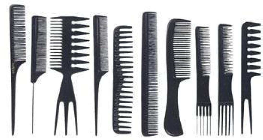 プラスチック宣言謎NaRaMax professional Comb set -10pcs - premium quality [並行輸入品]