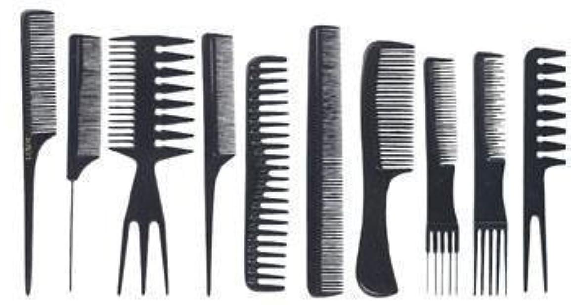 引き算有効化すずめNaRaMax professional Comb set -10pcs - premium quality [並行輸入品]