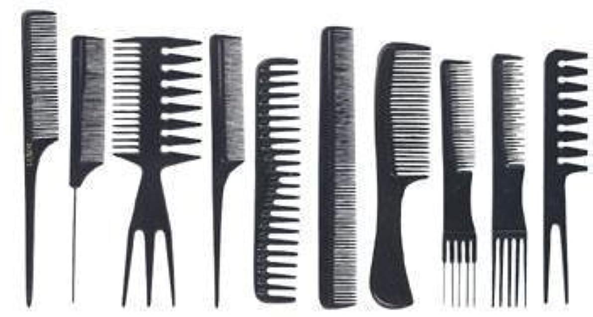 複雑有効ルームNaRaMax professional Comb set -10pcs - premium quality [並行輸入品]