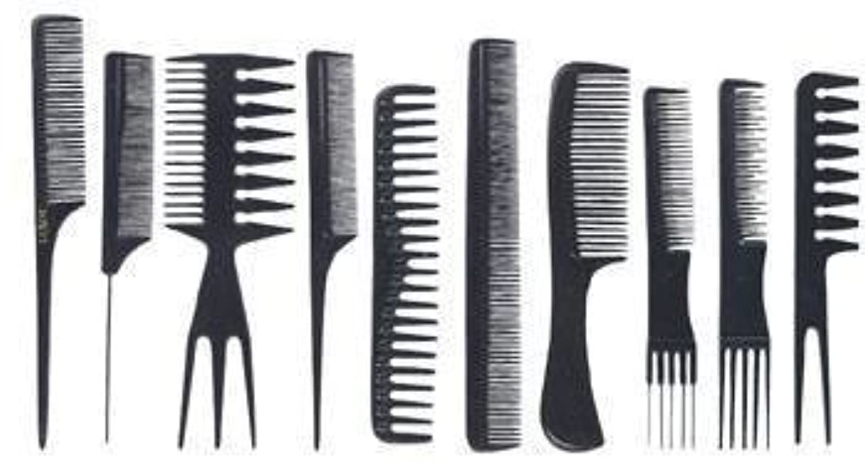 NaRaMax professional Comb set -10pcs - premium quality [並行輸入品]