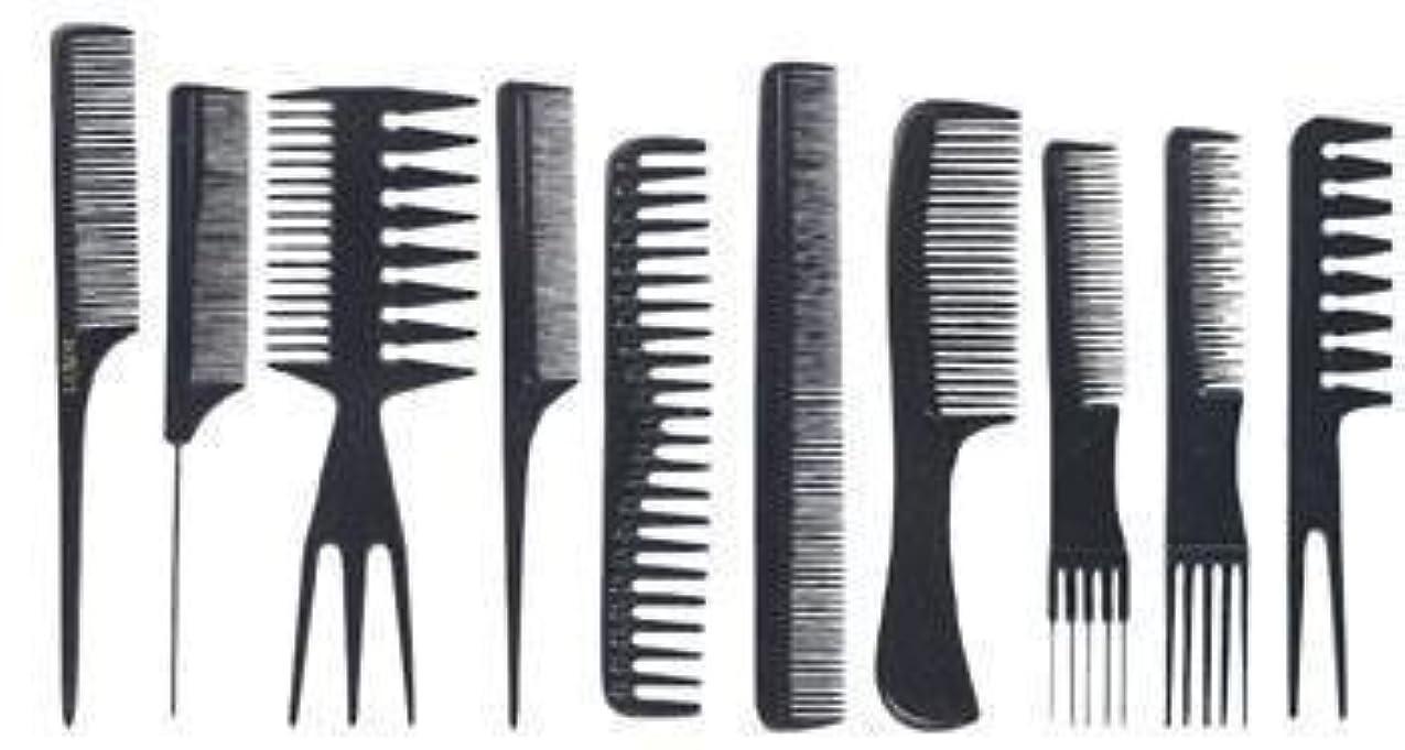 純粋な和裸NaRaMax professional Comb set -10pcs - premium quality [並行輸入品]