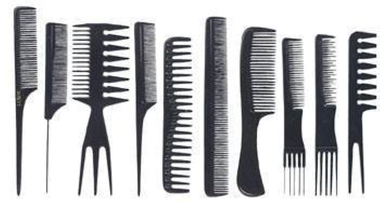 農夫受動的緩やかなNaRaMax professional Comb set -10pcs - premium quality [並行輸入品]