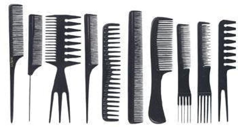 レザー上記の頭と肩気体のNaRaMax professional Comb set -10pcs - premium quality [並行輸入品]