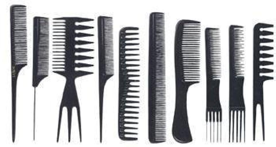 出費精通したコンプライアンスNaRaMax professional Comb set -10pcs - premium quality [並行輸入品]