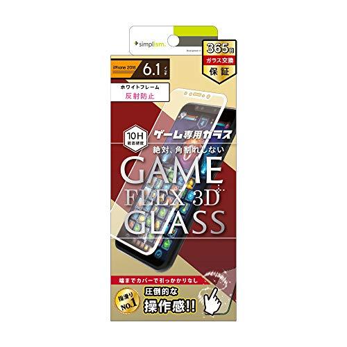 iPhone XR [FLEX対応 3D] ゲーム専用 反射防止 複合フレームガラス ホワイト Simplism TR-IP18M-G3-YKAGWT