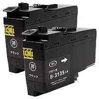 brother ブラザー LC3135(PGBK/顔料ブラック)【2本セット(超大容量)】 最新 互換 インクカートリッジ 《ICチップ搭載・残量表示対応・1年間保証》 3135 3135PGBK LC3135PGBK 純正同様の顔料インク (対応機種: DCP-J988N / MFC-J1500N / MFC-J1605DN)【STAR JET製】