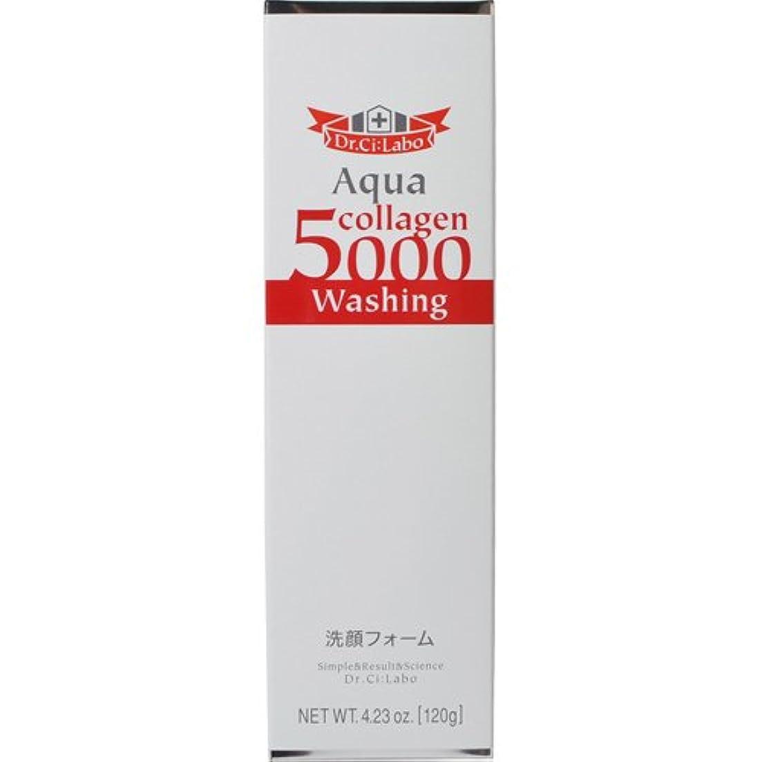暗黙連合グレートオークドクターシーラボ アクアコラーゲンウォッシング5000 120g