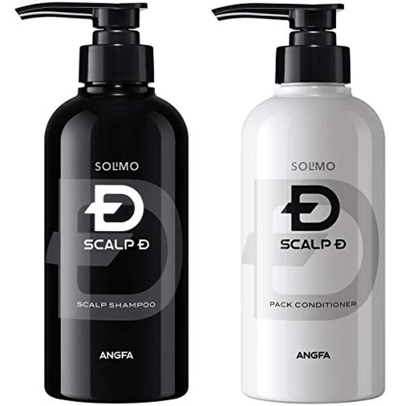 単なる規範掃除[Amazonブランド]SOLIMO スカルプD シャンプー 350ml & コンディショナー 350ml セット